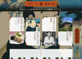 Abekawamochi.co.jp thumbnail