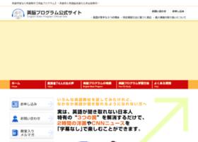 Abet.co.jp thumbnail