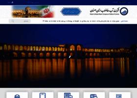 Abfaesfahan.ir thumbnail
