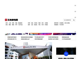 Abi.com.cn thumbnail