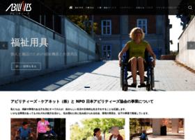 Abilities.jp thumbnail