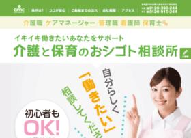 Ability-medical-care.co.jp thumbnail