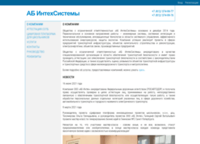 Abins.ru thumbnail