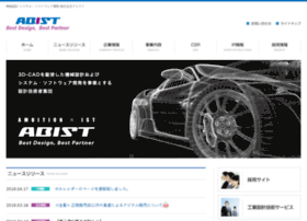 Abist.co.jp thumbnail