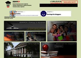Abium24.ru thumbnail