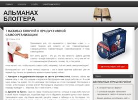 Ablogger.ru thumbnail