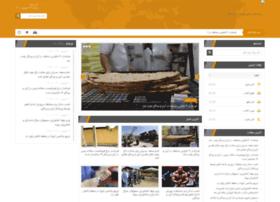 Abnews.ir thumbnail