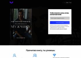 About-men.ru thumbnail