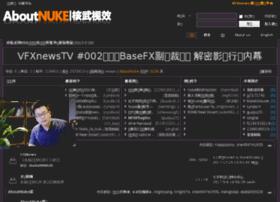 Aboutnuke.org thumbnail