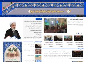 Abozar.net thumbnail
