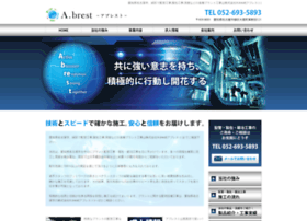 Abrest.co.jp thumbnail