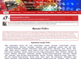Abrgen.ru thumbnail