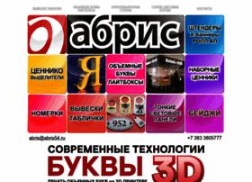 Abris54.ru thumbnail