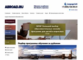 Abroad.ru thumbnail