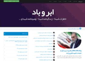 Abrobad.net thumbnail