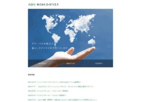 Abs-web.co.jp thumbnail