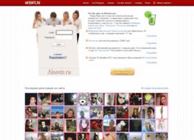 Absente.ru thumbnail