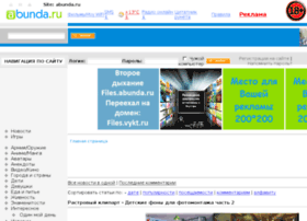 Abunda.ru thumbnail