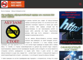 Abus-hosting.ru thumbnail