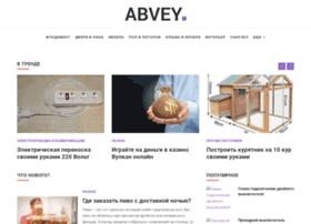 Abvey.ru thumbnail