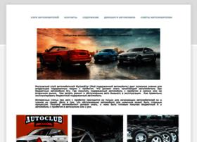 Abw-by.ru thumbnail
