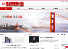 Abzc.com.cn thumbnail
