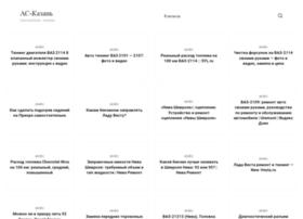 Ac-kazan.ru thumbnail