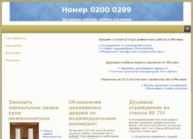 Academ-bis-tv.ru thumbnail
