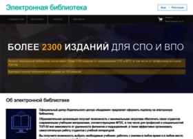 Academia-library.ru thumbnail