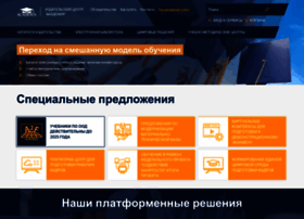 Academia-moscow.ru thumbnail