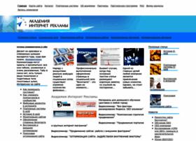 Academir.ru thumbnail