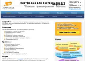 Academlive.ru thumbnail