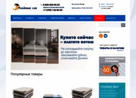 Academson.ru thumbnail