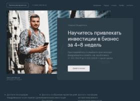 Academy-fundraising.ru thumbnail