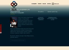 Academy-laura.ru thumbnail