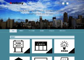 Academy-web.jp thumbnail