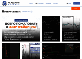 Academyfx.ru thumbnail