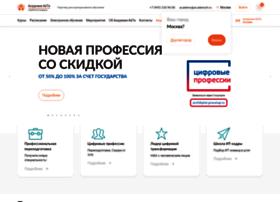 Academyit.ru thumbnail