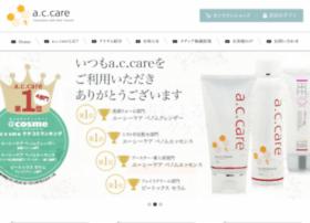 Accare.jp thumbnail