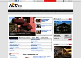 Accbud.ua thumbnail
