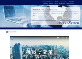 Access-system.co.jp thumbnail