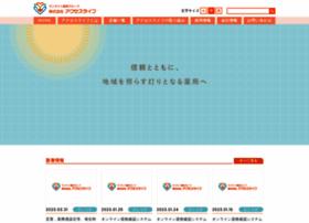 Accesslife.co.jp thumbnail
