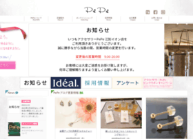 Accessory-pepe.co.jp thumbnail