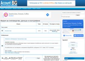 Account-bg.info thumbnail