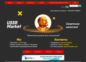 Account-market.ru thumbnail