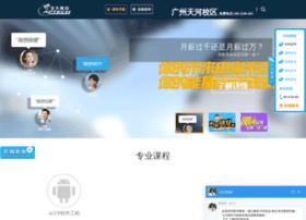 Accp-teem.com.cn thumbnail
