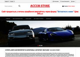 Accumstore.com.ua thumbnail