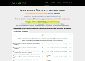 Accvk.ru thumbnail
