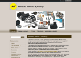 Aceca.com.ua thumbnail