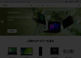 Acer.co.jp thumbnail